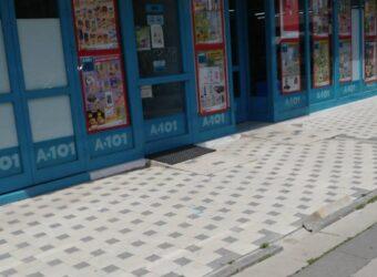 محل تجاري مُؤجر 10 سنوات لأكبر سلسلة متاجر غذائية مطابق لشروط الجنسية التركية