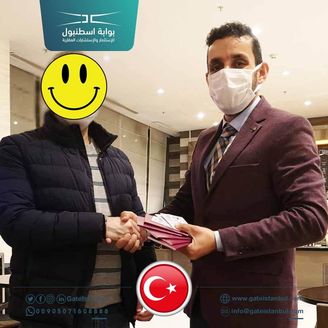 شاهد ردة فعل المستثمر بعد سماعه نبأ حصوله على الجنسية التركية
