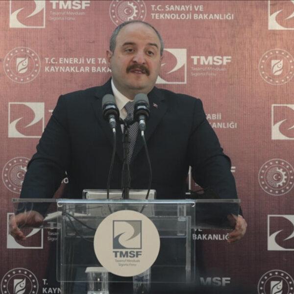 وزير الصناعة التركي يعلن اكتشاف 20 طنا من الذهب شرقي تركيا